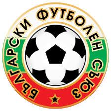 Copa Bulgaria CSKA Sofia - Ludogorets
